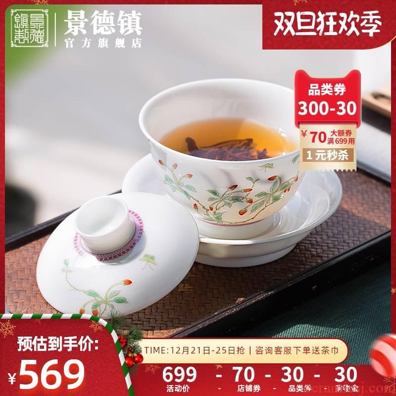Jingdezhen flagship stores in hand - made ceramic tureen single tea tea tea cups kunfu tea tureen