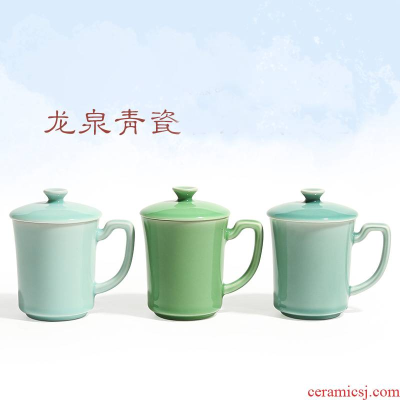 Longquan celadon teacup with cover office glass ceramic keller with handle and meeting the personal special tea cup