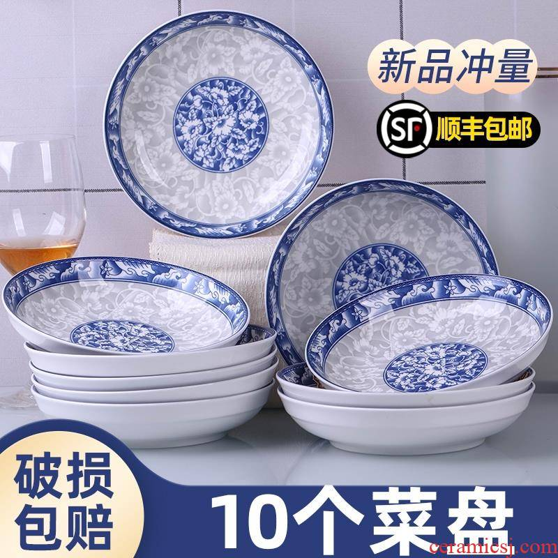 Home 10 dishes suit creative blue - and - white plates FanPan combination Chinese ceramic tableware new dishes