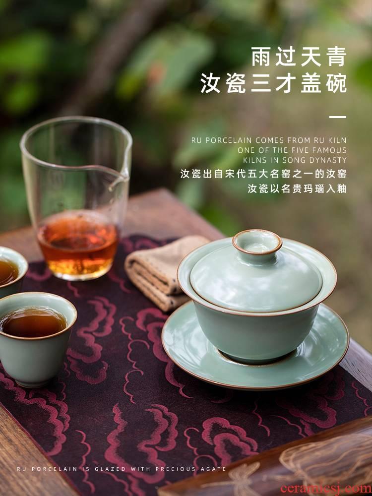 Mountain sound your up only three tureen jingdezhen ceramic tureen single piece can raise kung fu tea tureen single open