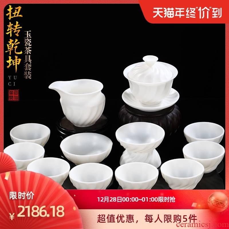 The Master artisan fairy Chen Jintong manual suet jade white porcelain tea set kung fu tea tureen office high - grade gift boxes