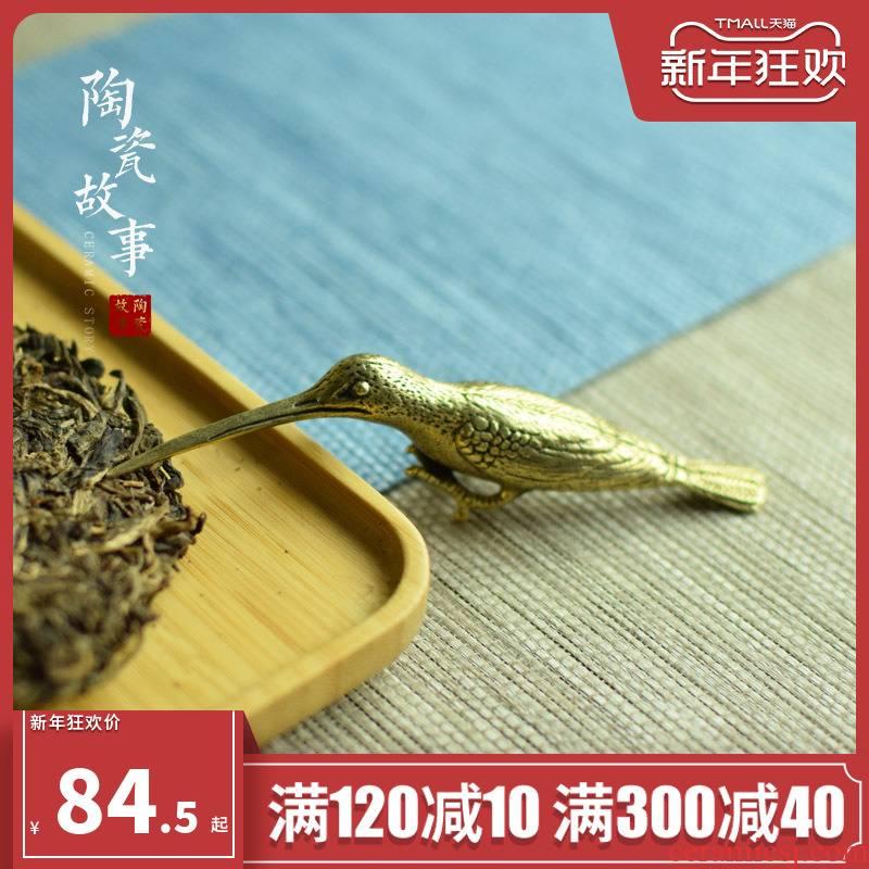 Ceramic story's brass hummingbird tea pry ChaZhen pu 'er tea cone creative tea knife 6 gentleman high - grade tea accessories