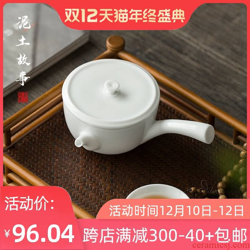 Sweet white ceramic side home suits for the teapot in use pot of jingdezhen porcelain teapot manually kung fu tea set