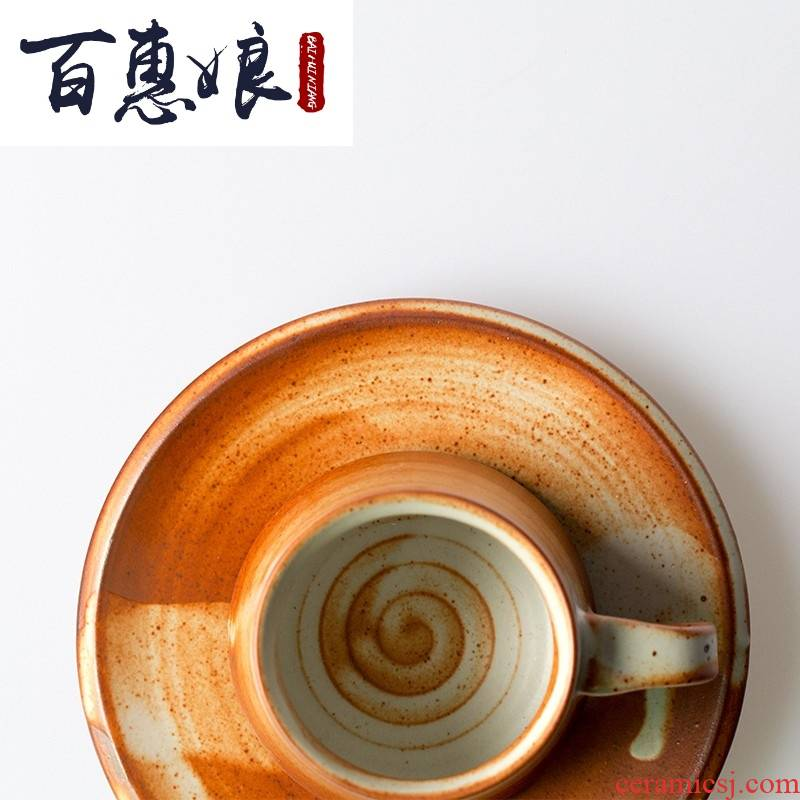 (niang latosolic red disc for a cup of coffee cup with jingdezhen all checking ceramic cup creative mark cup