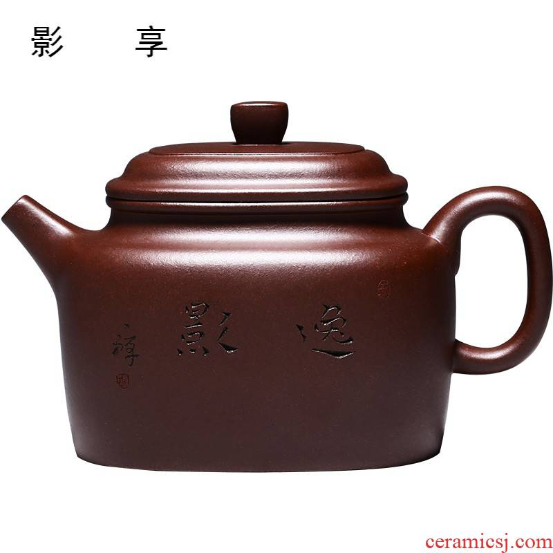 Shadow at yixing masters are it purple clay pure hand - made mixed Fang Dezhong teapot tea set HNYY
