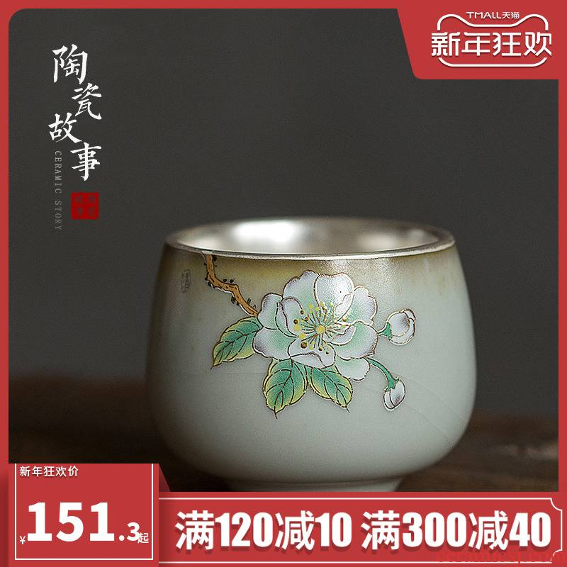 Ceramic story coppering. As silver cups of household Ceramic cups ru up market metrix who single cup sample tea cup kung fu tea bowl