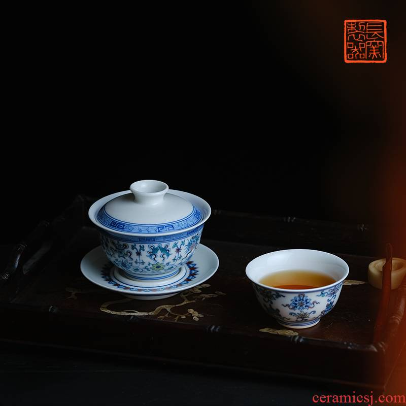 Long up controller offered home - cooked yongzheng eight auspicious color fights in tureen jingdezhen checking ceramic tea cups