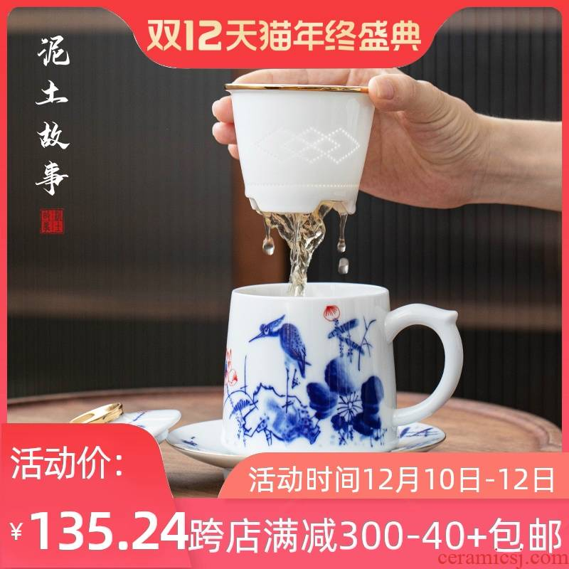 Jingdezhen hand - made ceramic cups with cover filtration separation tea tea office man high - grade with handles