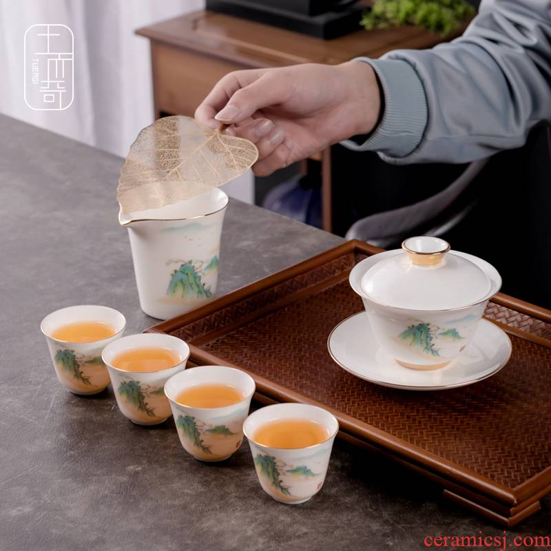 Ya xin star aspen parlance a pot of three cups of ceramic crack cup teapot with a portable is suing travel tea set