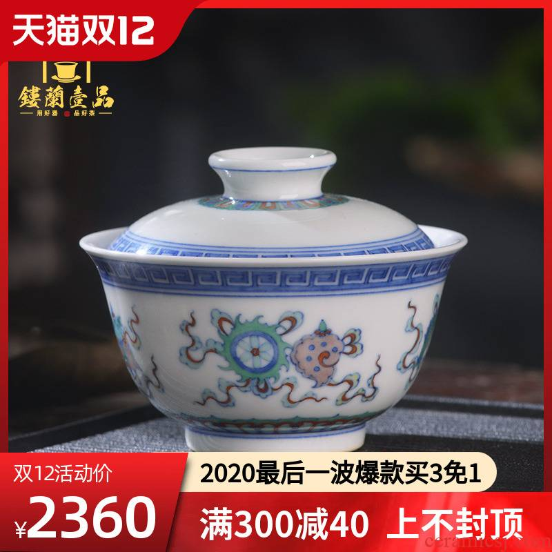 Jingdezhen ceramic all hand - made bucket color sweet lines only two to three tureen tea bowl of kung fu tea sets with cover