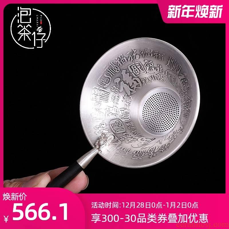Silver, Silver checking tea accessories kunfu tea filters filter creative tea bucket support bracket base