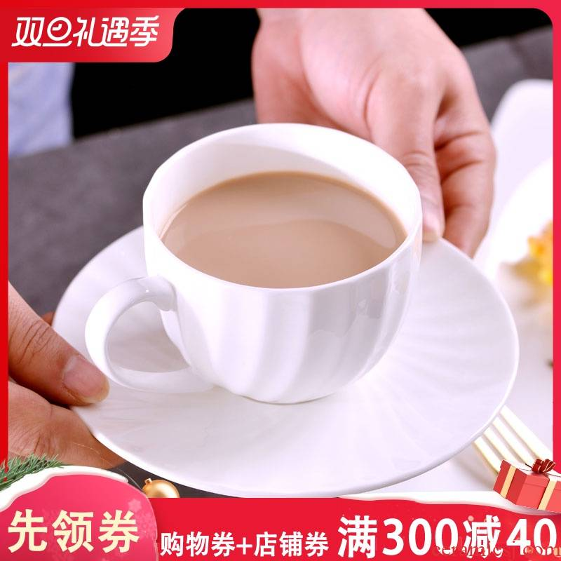 Ipads China coffee mugs contracted milk cup plate glass cup coffee cup breakfast cup home office