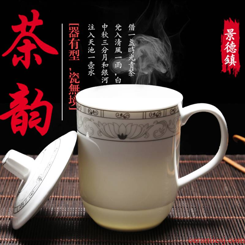 Jingdezhen ceramic cups with cover the domestic cup suit mark cup hotel and office glass cup