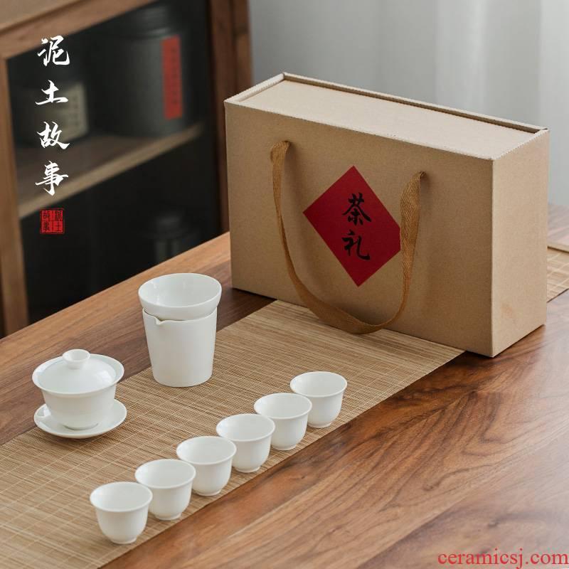 Dehua lard white porcelain kung fu tea set suit household Dehua white porcelain tea set teapot teacup of a complete set of gift box
