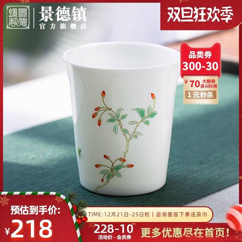 Jingdezhen flagship store hand - made of household ceramics fair keller kung fu tea tea set points fair tea tea cup