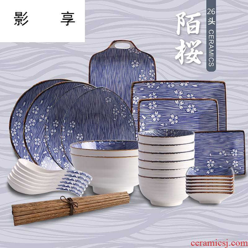 Shadow enjoy devoted to sakura Japanese 26 head ceramic tableware suit household dish dish dish of rice bowls of soup dishes suit CDW