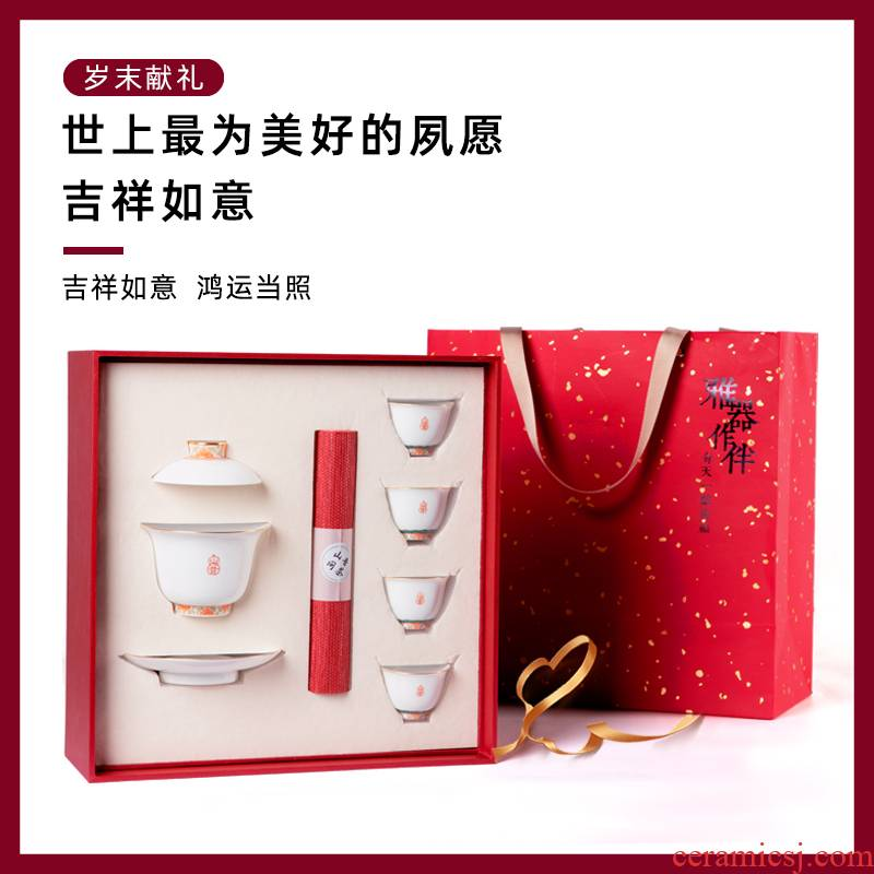 Auspicious suit box jingdezhen kung fu tea set suit hand - made pastel tureen tea cups covered seats six times gift box