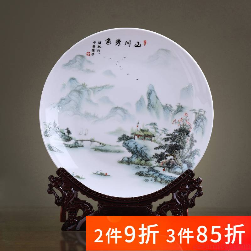 Jingdezhen porcelain ceramic 26 cm decorative plate plate furnishing articles modern new Chinese style home sitting room adornment plates