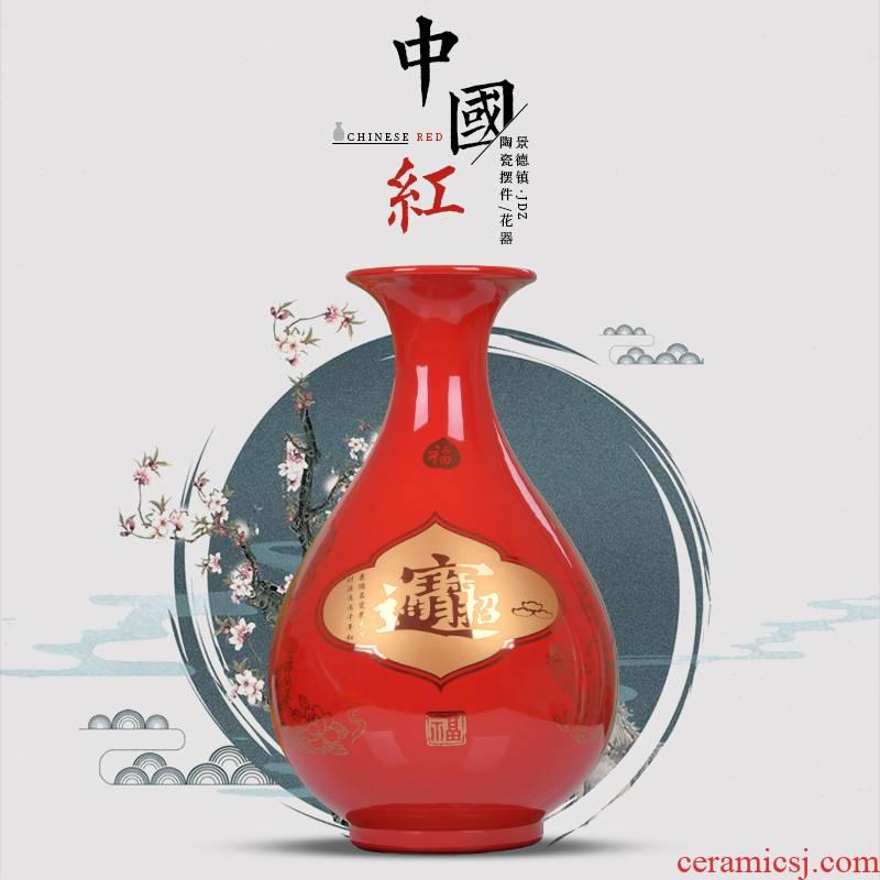 Jingdezhen ceramics vase China red flower arranging wedding gift wedding household porcelain of the sitting room furnishing articles