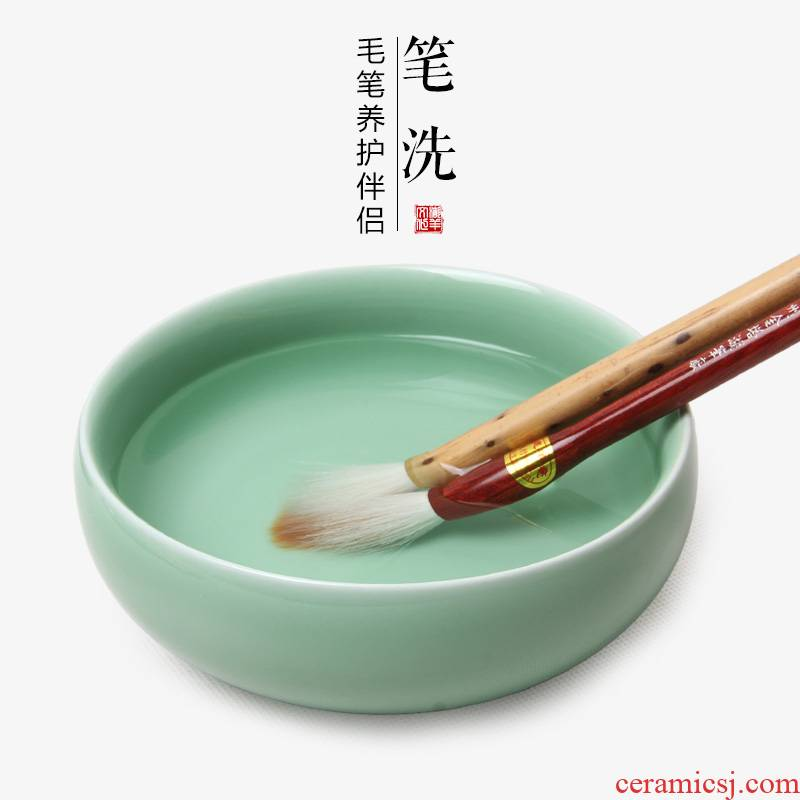 The Sheep students four treasures suit jingdezhen writing brush washer from large archaize ceramic celadon water dish ink dish licking their pen ink stone the palette brush pen bath calligraphy painting supplies