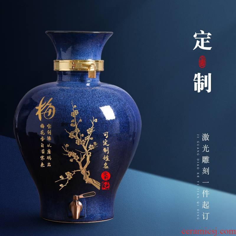 Jingdezhen ceramic jar it how 10 jins 20 jins 30 jins to antique bottles household seal terms bottle