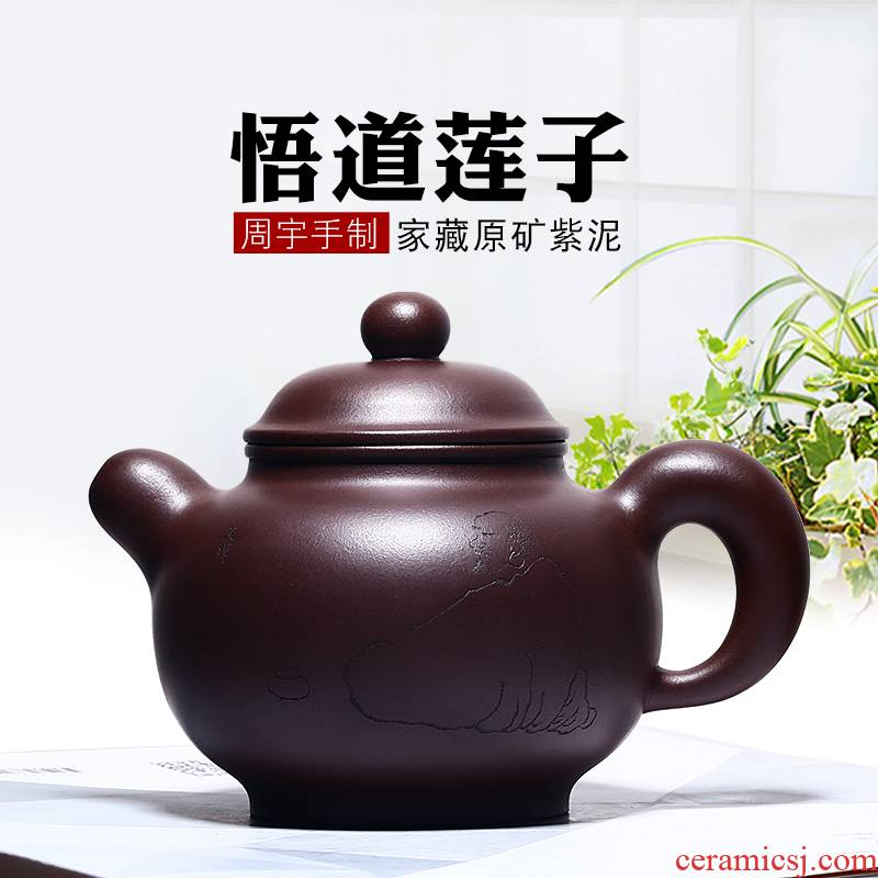 Shadow at yixing pure manual it undressed ore enlightenment lotus seed Fang Shuibian purple clay teapot HNYY