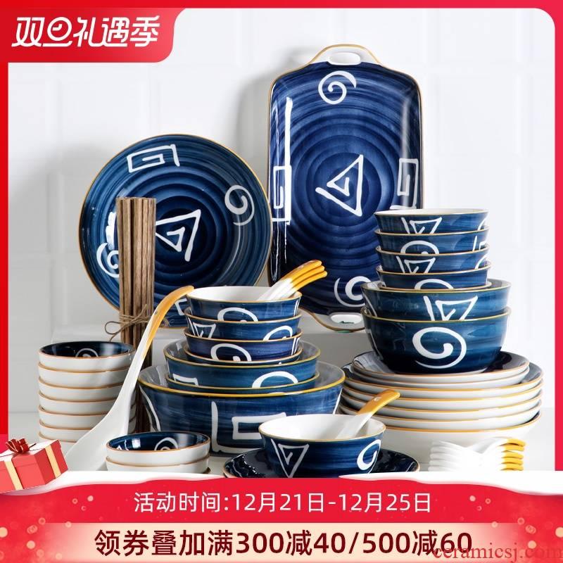The dishes suit household jingdezhen 0 under The glaze The Japanese web celebrity ceramic rice bowl chopsticks ipads porcelain tableware portfolio