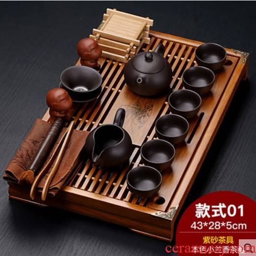 Purple sand pottery and porcelain kung fu tea set household contracted small office solid wood tea tray cups the draw - out type tea table set
