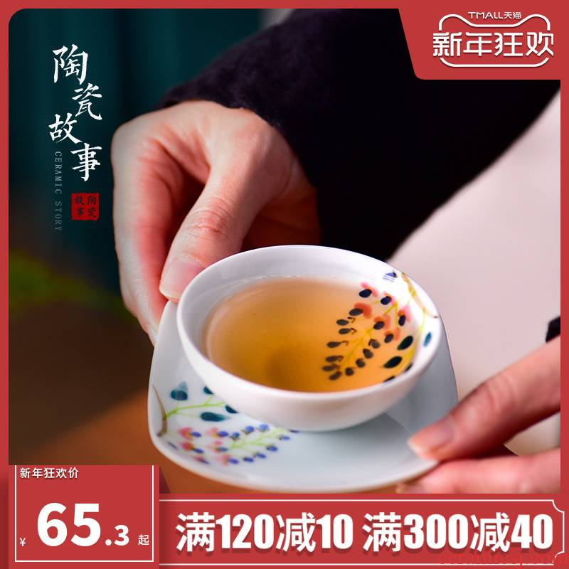 The Story of pottery and porcelain teacup personal special kung fu tea cup pure hand draw sample tea cup but small tea masters cup