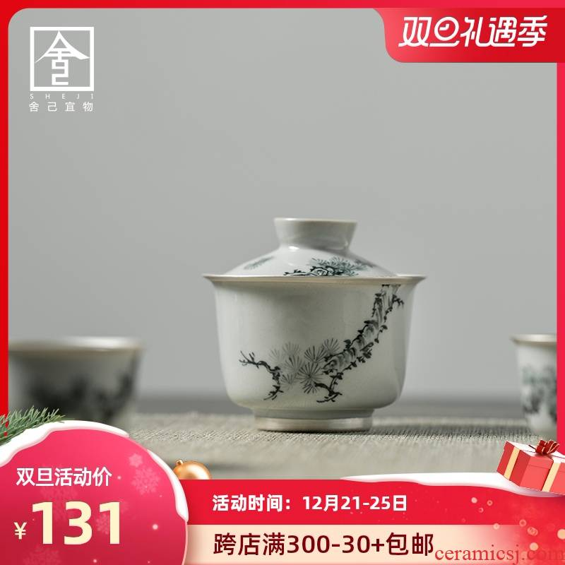"""The Self - """"appropriate content of jingdezhen hand - made wind tureen trace silver restoring ancient ways is a single bowl with small Japanese kung fu tea cups"""