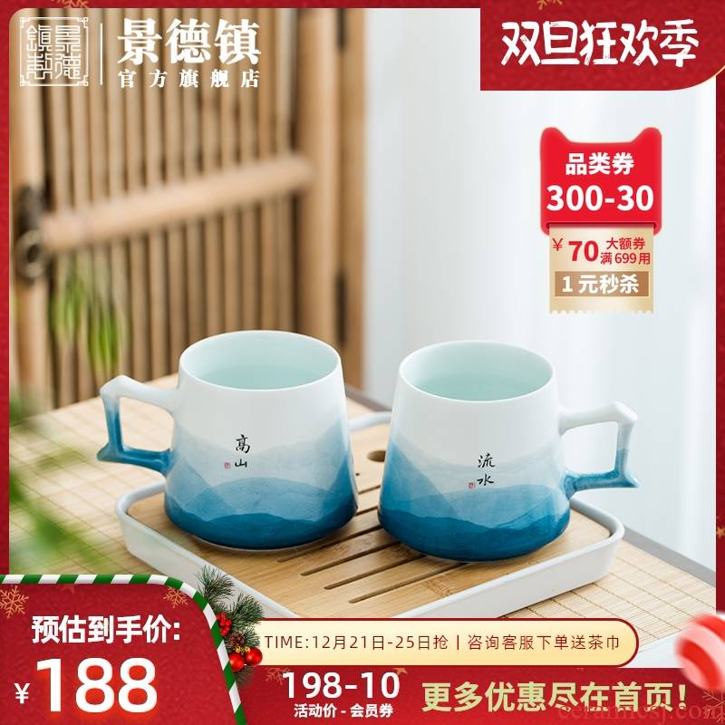 Jingdezhen official flagship store picked Jane painting ceramic coffee cup set right gifts business office