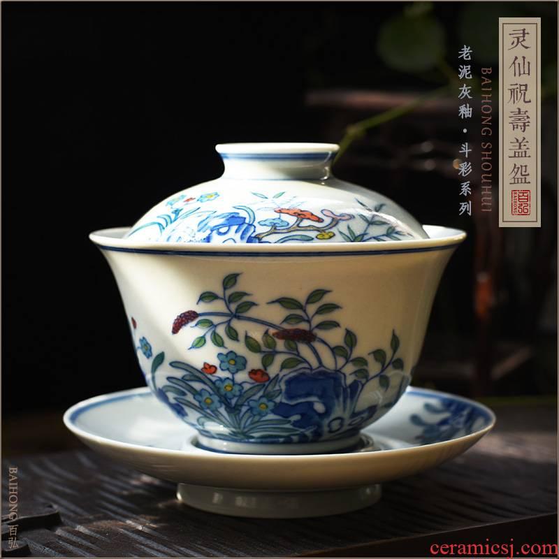 Next best hong antique porcelain glaze colorful spirit fairy birthday tureen jingdezhen tea cups hand - made three cups