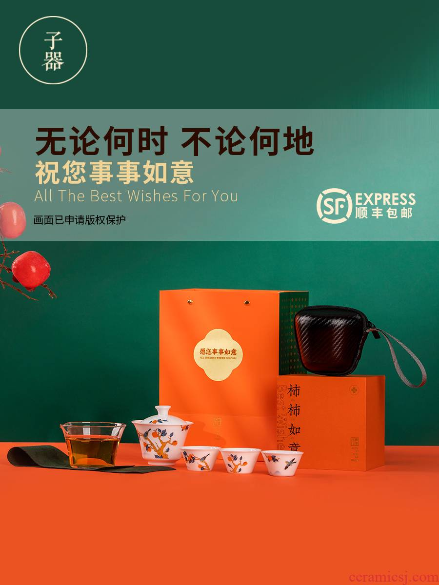 Jingdezhen high - end persimmon persimmon best portable travel tea set small household set of crack cup with gift set custom