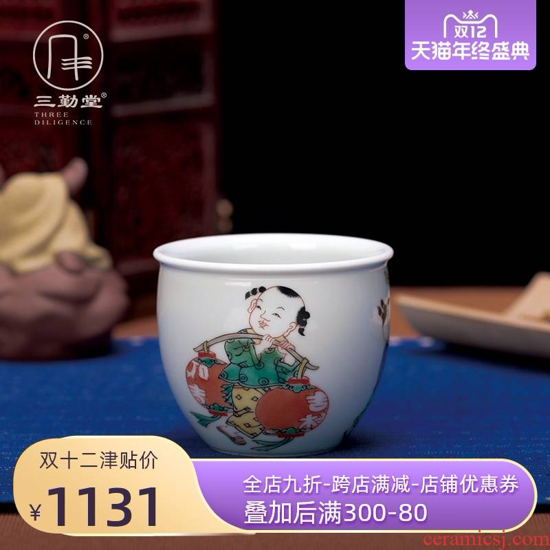 Three frequently hall jingdezhen ancient color cup jixiangruyi merrily merrily cup of kung fu tea set checking master CPU