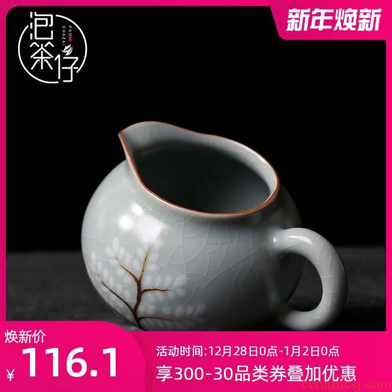 Your up ceramics slicing can raise day fair keller cyan retro move hand - made ice crack glaze kung fu tea tea set points
