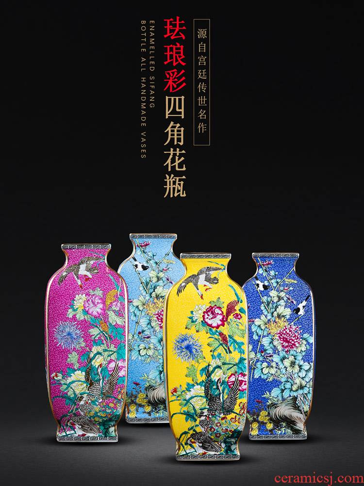 Jingdezhen ceramics new Chinese vase and archaize colored enamel household living flower arrangement, furnishing articles ornaments