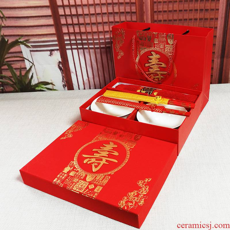 The new life of bowl with gift box set 2 bowl chopsticks birthday 2 bowls of jingdezhen ceramics longevity bowl set custom recognition taking