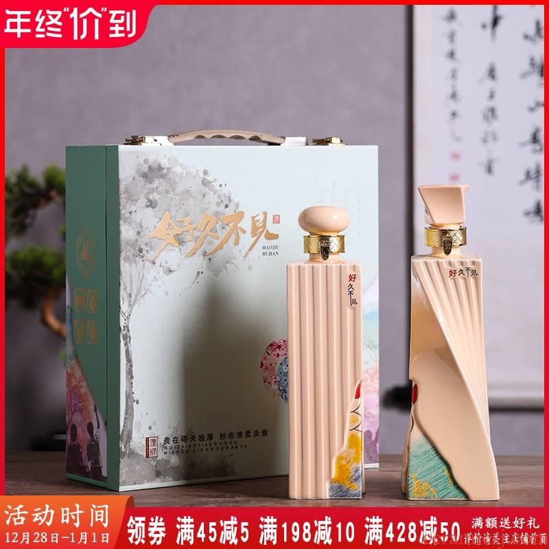 An empty bottle of jingdezhen ceramics with gift box household pack 1 catty SanJiu hoard blank jars creative Chinese hip flask