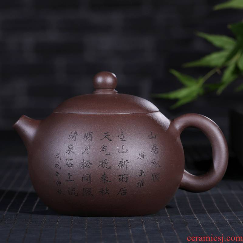 Authentic yixing it to heavy undressed ore purple clay cement the qing xi shi pot (certificate)