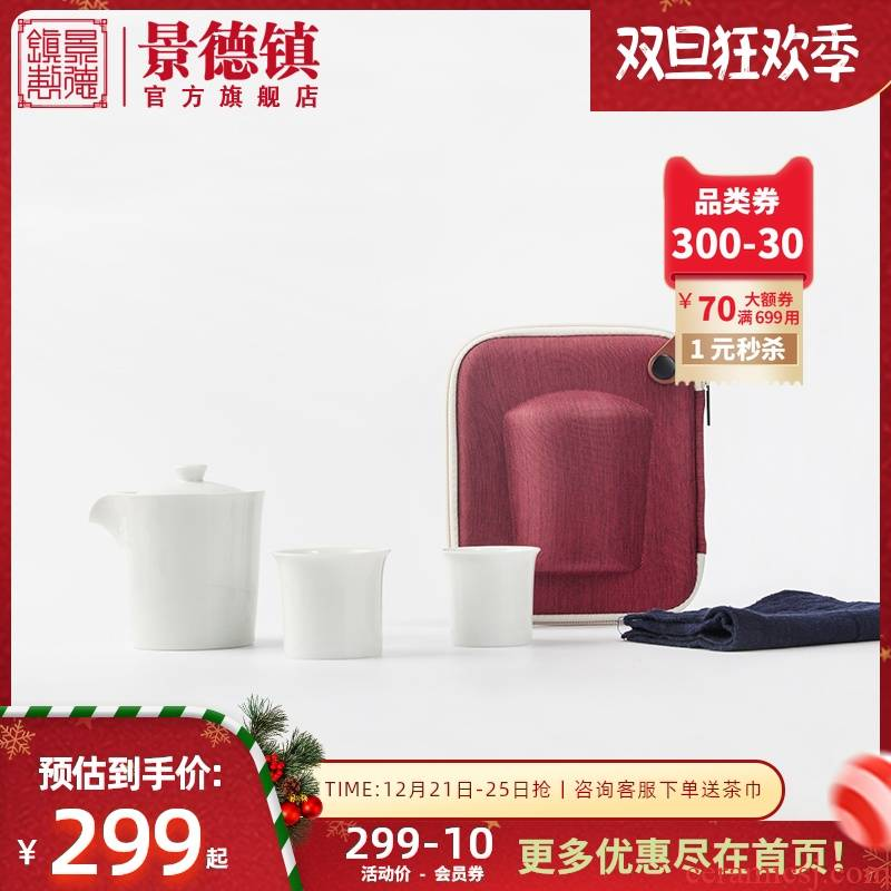Jingdezhen flagship store travel ceramic tea set is suing the car crack cup small portable a pot of two cups
