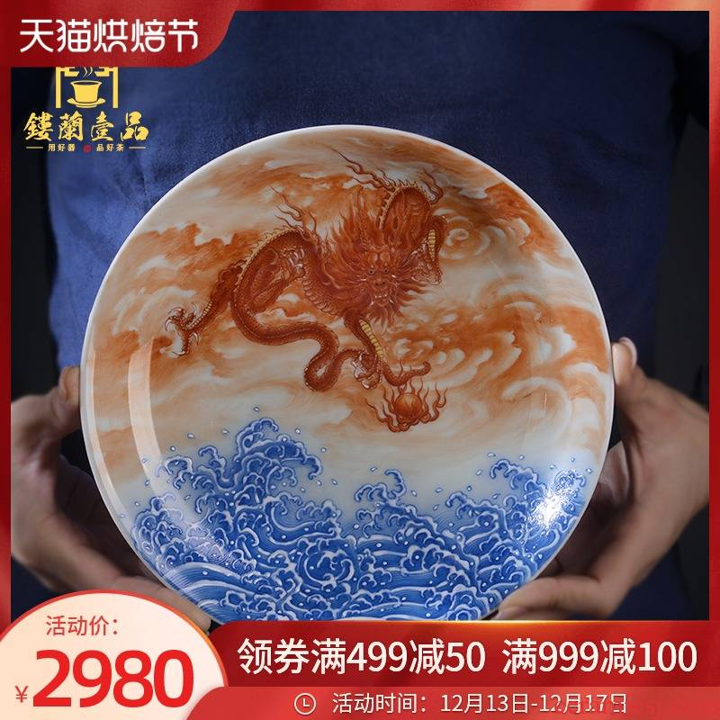 Jingdezhen ceramic all hand - made alum red blue and white dragon sea raised pot pad dry mercifully pot of retainer teapot base plate