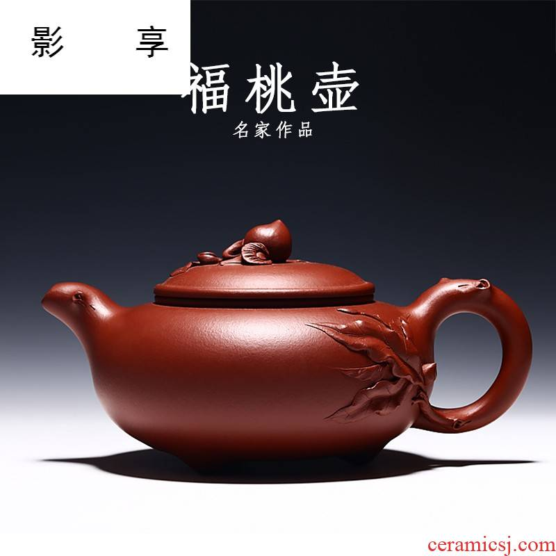 Shadow at yixing all hand are it by Zhou Hongxing undressed ore zhu zhu mud clay pot tea peach HNYY