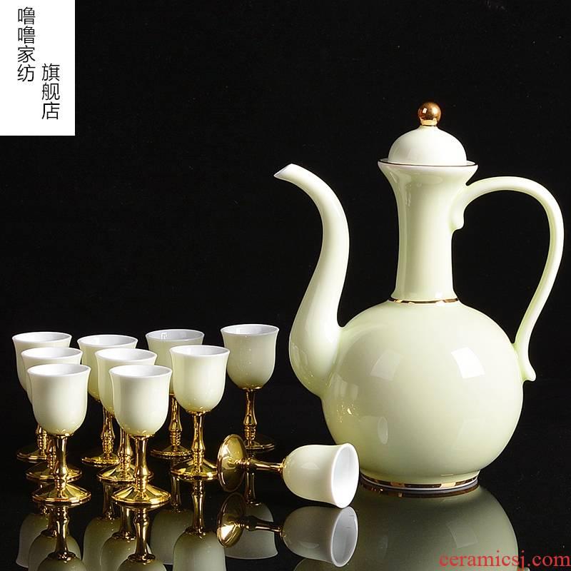 High - grade liquor cup set ceramic jade porcelain ceramic wine liquor cup home small jar of wine and a small handleless wine cup father 's day