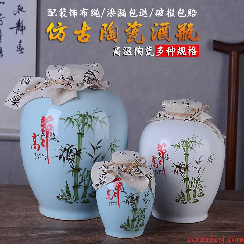 An empty bottle archaize of jingdezhen ceramic creative household 1 catty 2 jins of three jin of 5 jins of 10 jins liquor altar sealed jar