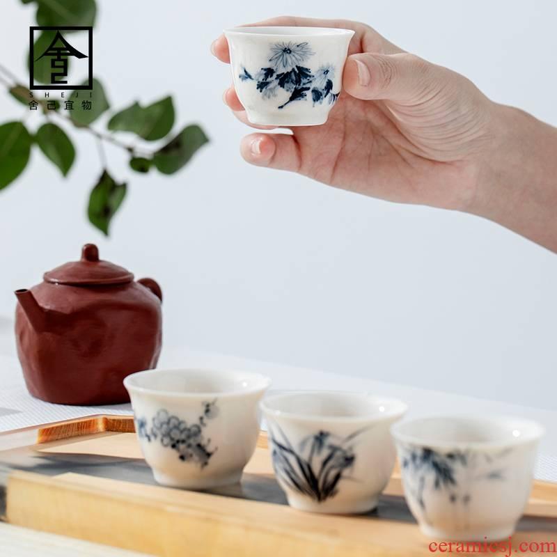 "The Self - ""appropriate content jingdezhen blue and white sample tea cup hand - made ceramic cups tea retro kung fu tea set"
