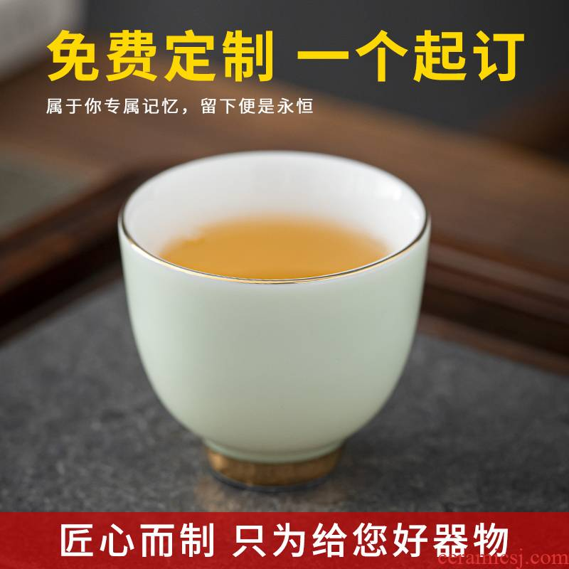 """Kung fu tea set small custom ceramic cups white porcelain sample tea cup """"women 's singles only male individual CPU master cup home lettering"""