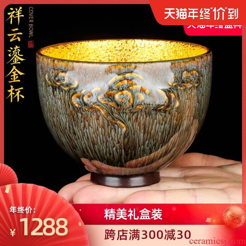 The Master artisan fairy Peng Guihui up gold light ceramic kung fu tea Master cup single cup sample tea cup