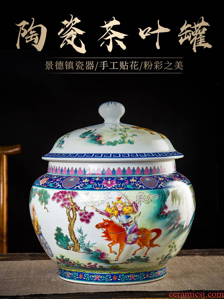 Jingdezhen ceramic caddy fixings large seal pot guiguzi down the mountain two jins of archaize famille rose tea storage tanks