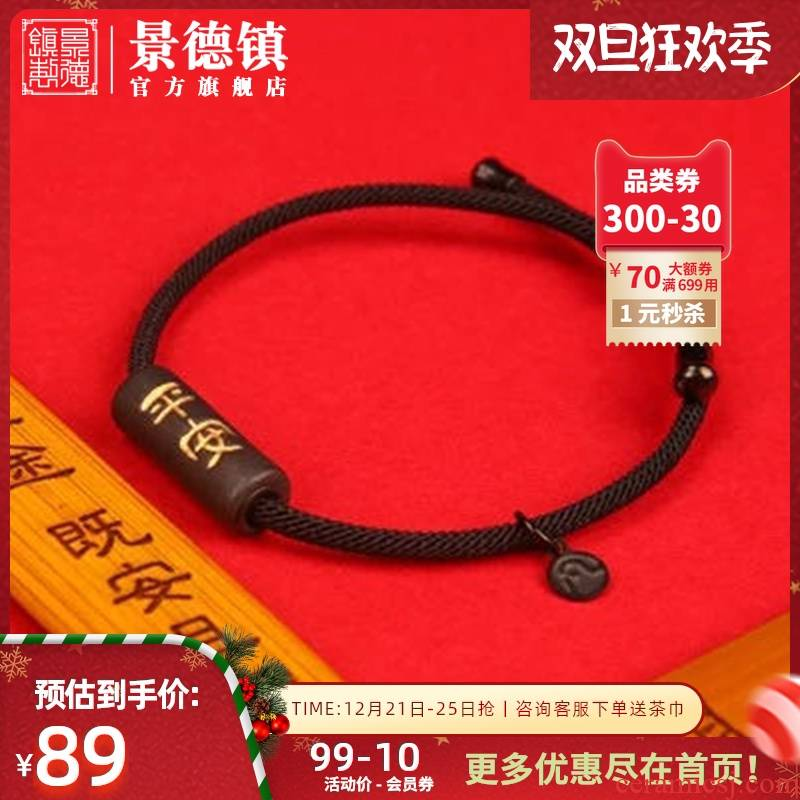 Jingdezhen flagship creative ceramic fiber rope bracelet fuels the peace and prosperity for the joker couples jewelry by hand