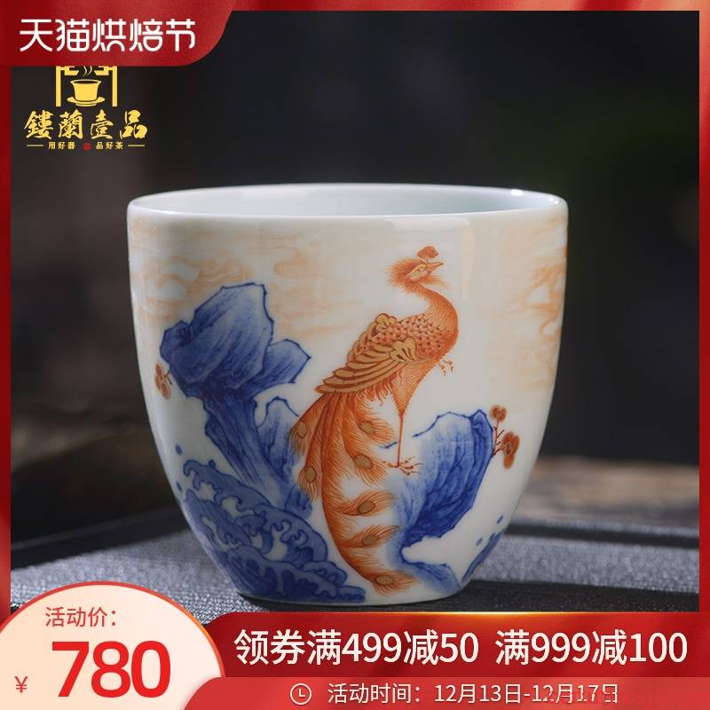 Jingdezhen ceramic all hand - made alum red red phoenix in morning chaoyang master cup large individual single CPU kunfu tea cups